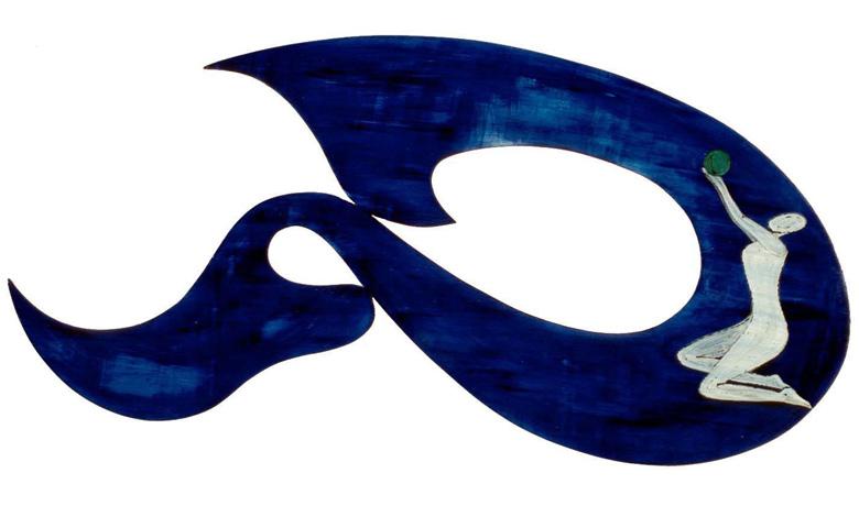 159,5 x 82cm - Acrílica sobre Recorte em Madeira - 03/2001 (não disponível)